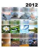 Calendar with photos seasons — Stock Photo