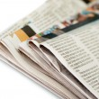 Stock Photo: Stack of newspapers