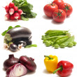 Vegetable — Stock Photo #7002107