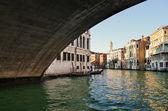 Venetian Canal. — Stock Photo