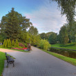 City park in Riga, Latvia. - Stock Photo