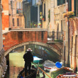 Gondola on canal in Venice, Italy. — Stock Photo #7615133