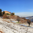 Panoramic view on snowy hills. — Stock Photo #7670146