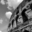 Fragment of Coliseum in Rome, Italy. - Stock Photo