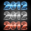 Royalty-Free Stock Vektorfiler: Happy new year 2012 message