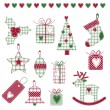 Christmas design elements — Stock Vector #7248557