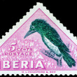 Vintage  postage stamp. Kingfisher bird. - Stock Photo