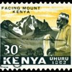 Постер, плакат: Vintage postage stamp Jomo Kenyatta