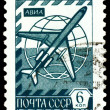 Vintage  postage stamp.  TU - 154 plane. - Stock Photo