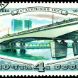 Vintage postage stamp. Nagatinskiy Bridge. Moscow. — Stock Photo #6961958