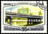 Sztuka znaczka. kalininskiy most. moskwa. — Zdjęcie stockowe