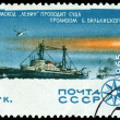 Stock Photo: Vintage postage stamp. Atomic Icebreaker Lenin