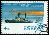 Vintage postage stamp. Atomic Icebreaker Lenin — Stock Photo