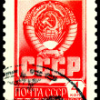 Stock Photo: Vintage postage stamp. Payment of mail USSR.