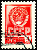 Vintage postage stamp. Payment of the mail USSR. — Stock Photo