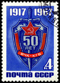 Vintage postage stamp. 50 th anniv. VChK - KGB. — Stock Photo
