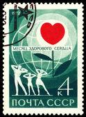 Vintage Briefmarke. Gesundes Herz Monat. — Stockfoto