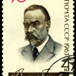Vintage postage stamp. Poet  V. Bryusov. - Stock Photo