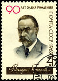 Vintage postage stamp. Poet V. Bryusov. — Stock Photo