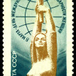 Vintage  postage stamp.  March 8. — Stock Photo