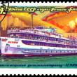 Vintage  postage stamp.  Passenger ship   Lenin . — Stock Photo