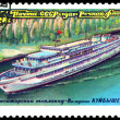 "Vintage postage stamp. Passenger ship "" Valerian Kuibyshev "". — Stock Photo #7270056"