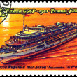 "Stock Photo: Vintage postage stamp. Passenger ship ""Gagarin cosmonaut""."