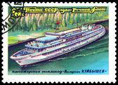 "Vintage postage stamp. Passenger ship "" Valerian Kuibyshev "". — Stock Photo"