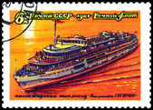 "Vintage postage stamp. Passenger ship an ""Gagarin cosmonaut"". — Stock Photo"