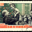 Stock Photo: Vintage postage stamp. Lenin and children.