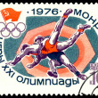 Vintage  postage stamp.  Greco - Roman wrestling. - Stock Photo