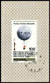 Vintage postage stamp. Air-balloon. Puchar Gordon - Bennett — Stock Photo