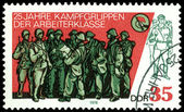 Stamp. 25 th anniv. Battle groups Worker class — Stock Photo