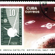 Vintage postage stamp. Geophysical satellite. GDR. — Stock Photo