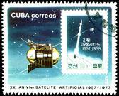 Stamp. Geophysical satellite. North Korea. — Stock Photo