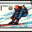 Vintage postage stamp. Olympic games in Innsbruck. 1976. — Stock Photo #7803032