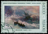 Vintage postage stamp. Aivazovsky. Rainbow. — Stock Photo