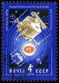 Vintage postage stamp. Satellites Radio 1 and Radio 2. — Stock fotografie
