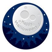 Cartoon illustration with scary moon — Stock Vector
