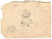 Antique Envelope from Soviet Union — Stock Photo