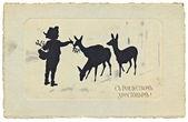 Vintage Xmas Card — Stock Photo