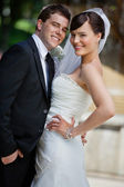 Cute young married couple — Stock Photo