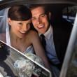 Happy newly wed couple — Stock Photo
