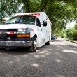 Stock Photo: Ambulance in Residential Area
