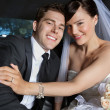 happy newlywed couple — Stock Photo