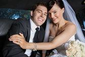 Happy Newlywed Couple — Stock Photo