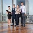 Smart Business Executives — Stock Photo