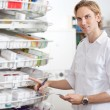 Royalty-Free Stock Photo: Pharmacist at Work