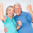 Portrait of Cheerful Couple — Stock Photo #7958097