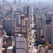 Avenue sao joao in sao paulo city — Stock Photo